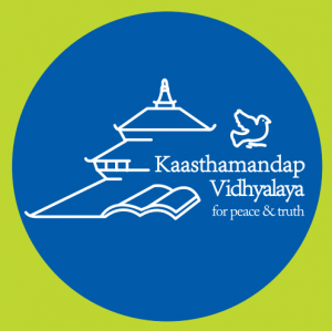 Kaasthamandap Vidyalaya