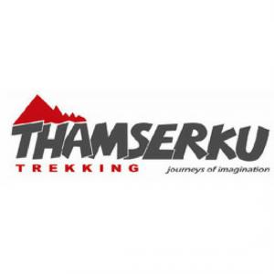 Thamserku Travels