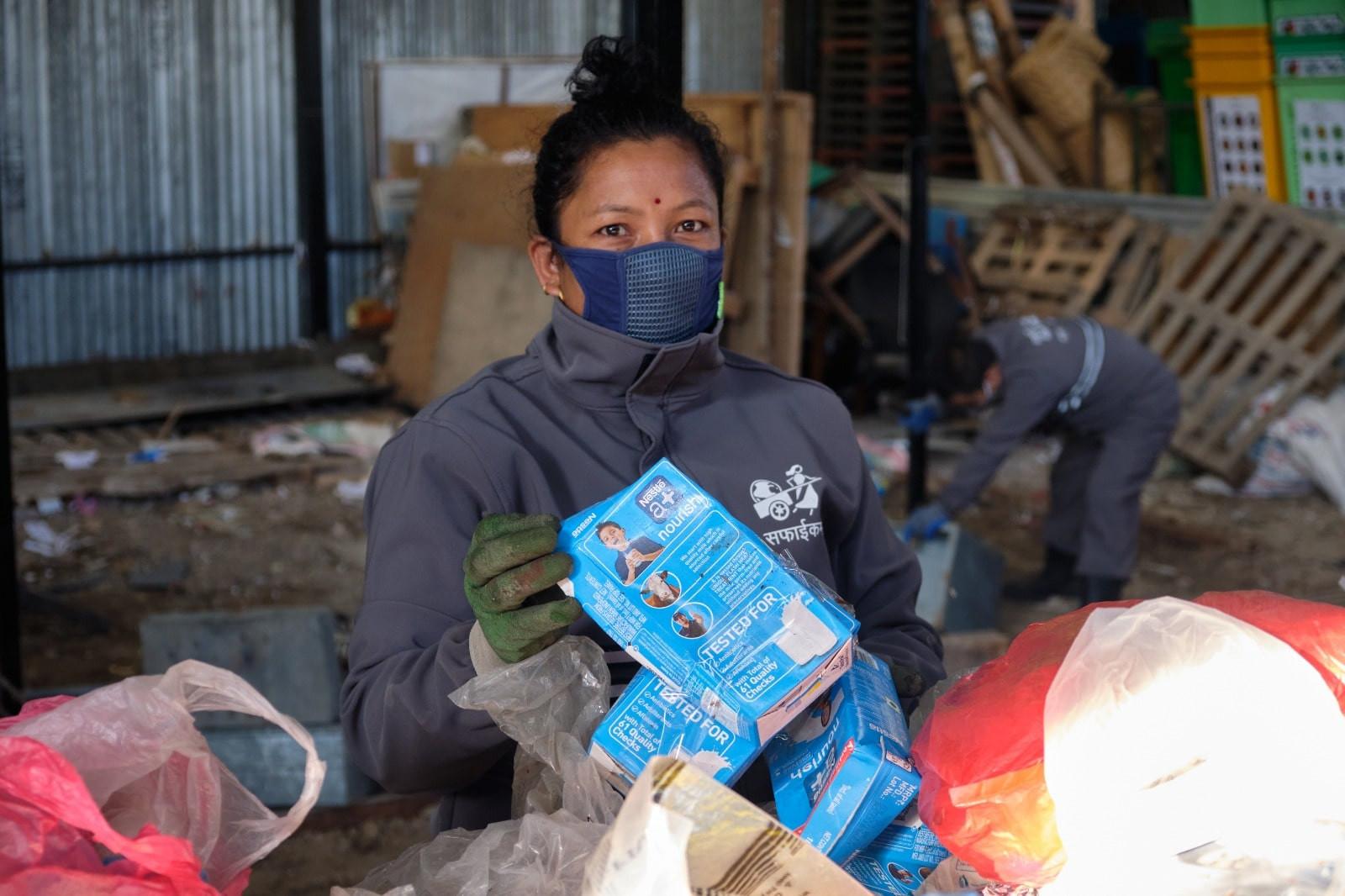 Samman Yogya Mero Kaam2  Album image Doko Recyclers