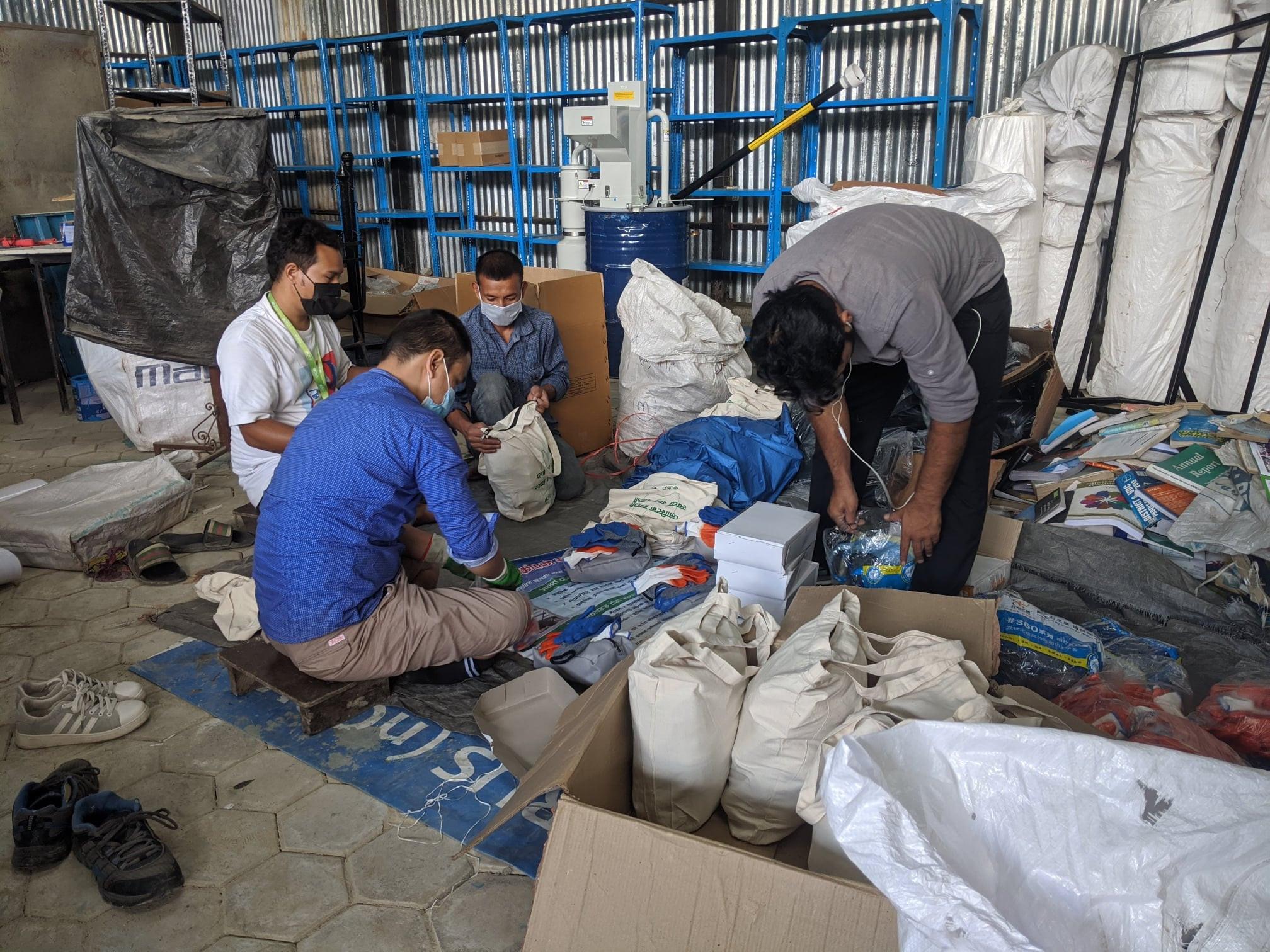 Samman Yogya Mero Kaam5  Album image Doko Recyclers